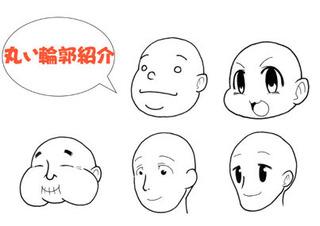 ○顔.jpg